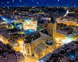Різдвяний Львів