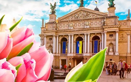 березня у Львові