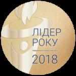 Медаль_Лідер року _НБР_без фону
